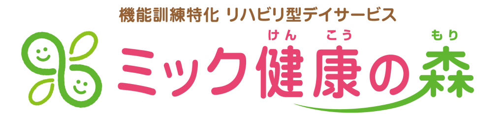 ミック健康の森のロゴ